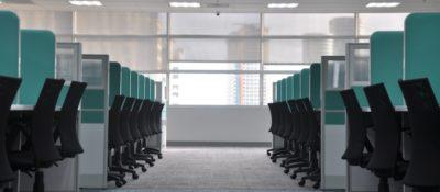 Ein Großraumbüro: Erfolgsleere?